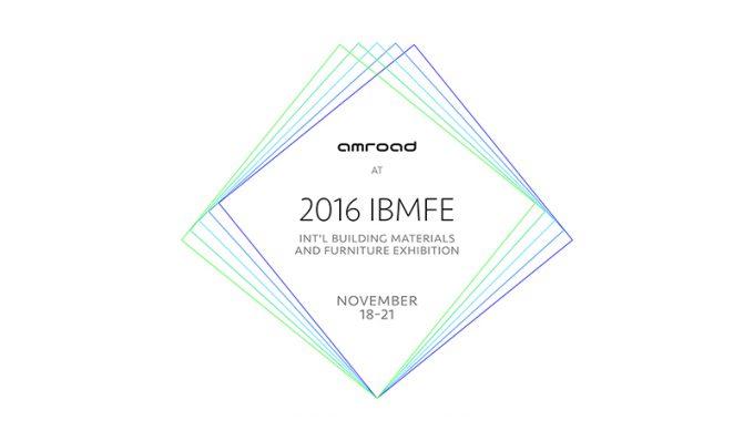 2016-ibmef