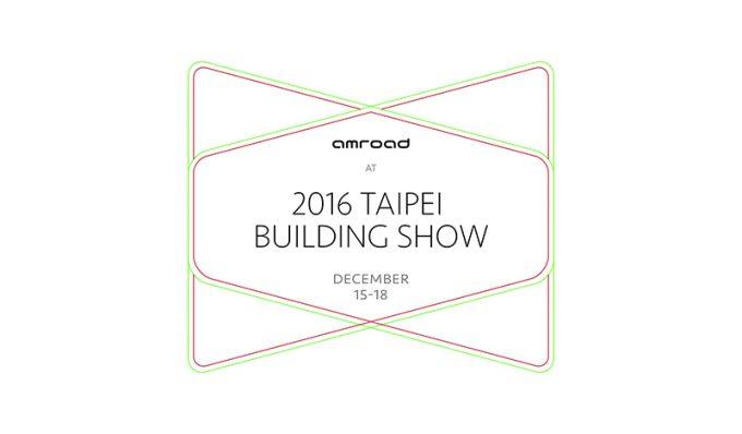 2016-taipei-building-show